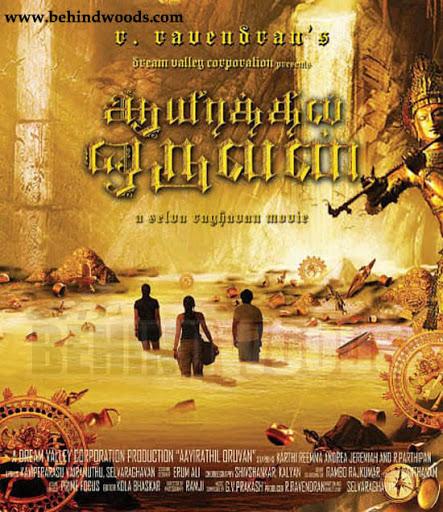 Aayirathil Oruvan Full Movie
