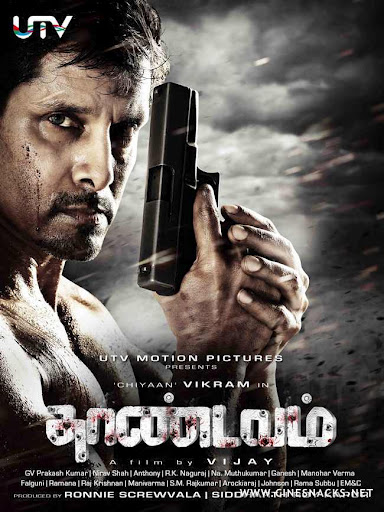 Thandavam Mp3 Songs Download(2012)   Mp3 DataBase